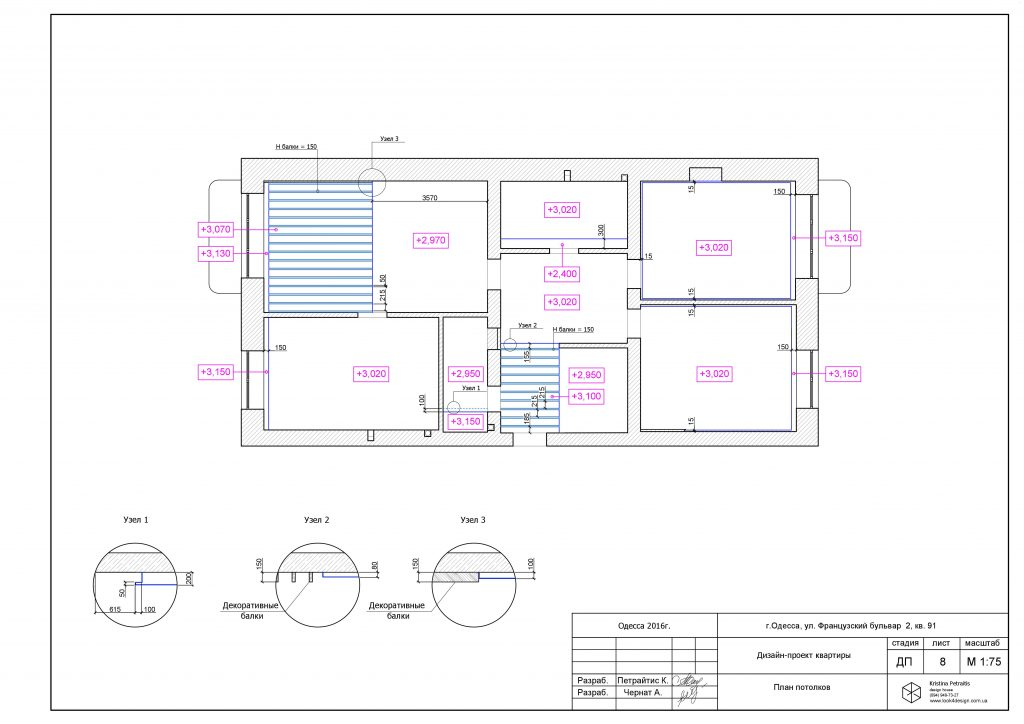 дизайн проект, чертежи, план потолка, дизайн интерьера одесса, дизайн интерьера киев